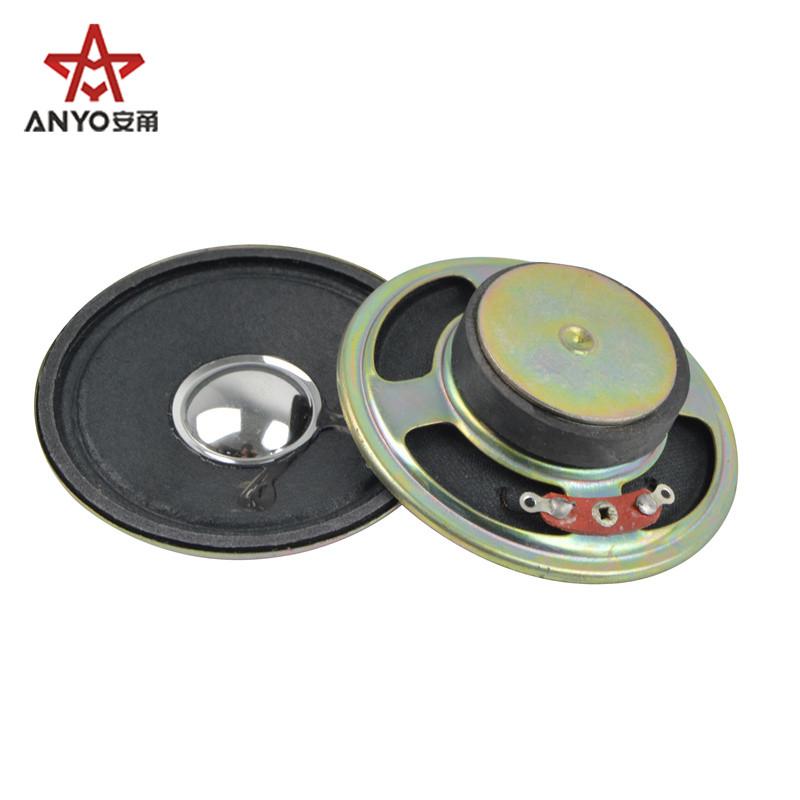 Φ57mm external magnet