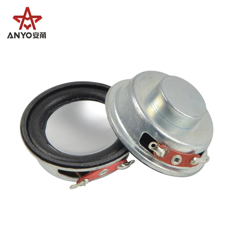 Φ40mm inner magnet